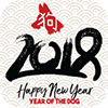 Chinese New Year - Dog